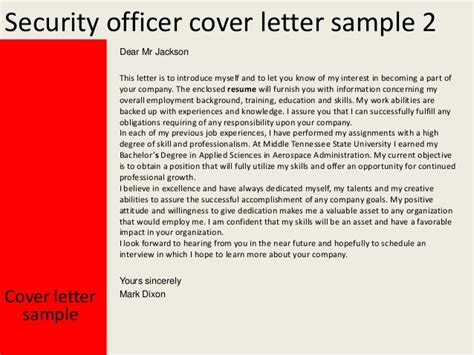Security Clerk Cover Letter by Security Officer Cover Letter