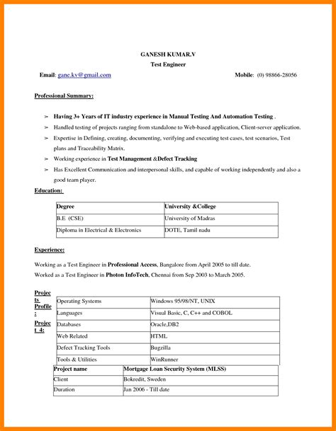 Resume Exles In Word Format by Biodata Format In Excel Cool Resume Format In Word Free