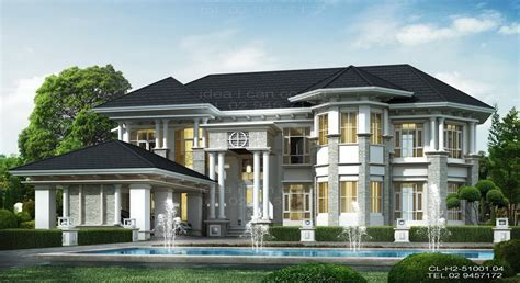 Home Design 3 Story by