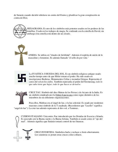 amor eterno simbolo egipcio imagui simbolos en pdf