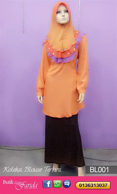 Blouse Cantik galerifarida koleksi blouse cantik dan menawan untuk di