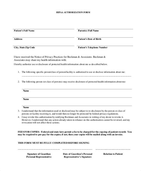 hipaa template forms hipaa consent forms resume template sle
