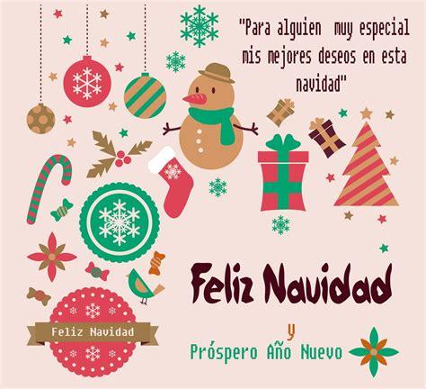 feliz navidad 2016 frases frases de navidad y a 241 o nuevo 2017 para enviar con el celular