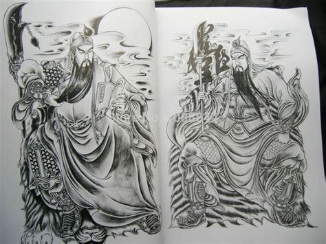 guan yu tattoo wholesale china flash book traditional figures guan