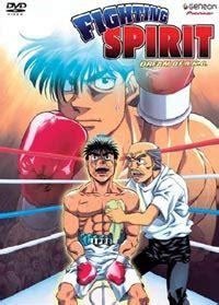 Figth Ippo Volume 11 animefringe march 2005 anime briefs