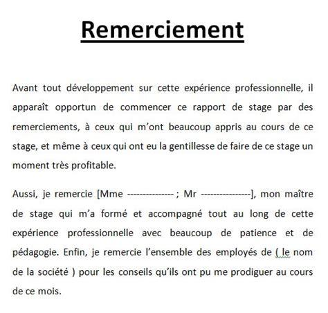 Exemple De Lettre De Remerciement Pour Mémoire 4 Exemples De Remerciement Rapport De Stage Doc Outils