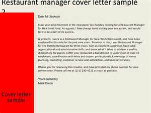 restaurant manager resume cover letter restaurant manager cover letter