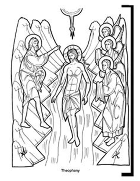orthodox christian coloring pages 1000 images about church school on pinterest holy week