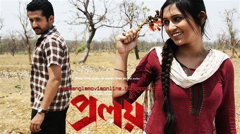film indian new bengali movie watch online proloy 2013