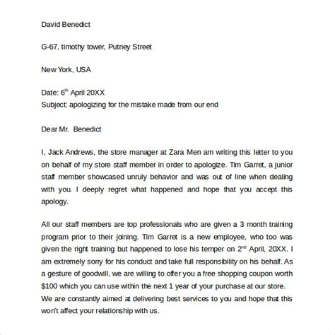 Apology Letter Business sle apology letter to customer 7 documents in pdf word