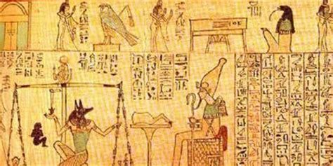 themes in egyptian literature the hell of ancient egypt