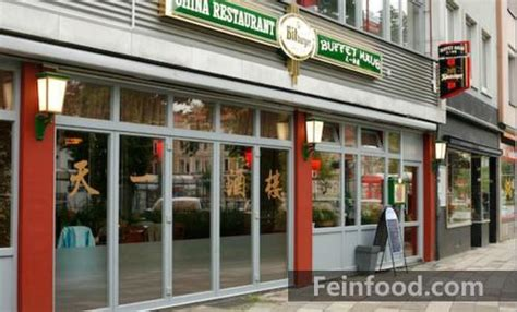 deutsches haus braunschweig restaurant china restaurant b 252 ffet haus 天一酒楼 feinfood