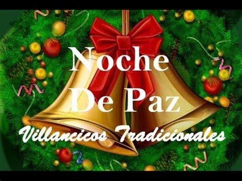 villansicos navide241os villancicos de navidad cd completo canciones navide 241 as y buenos deseos