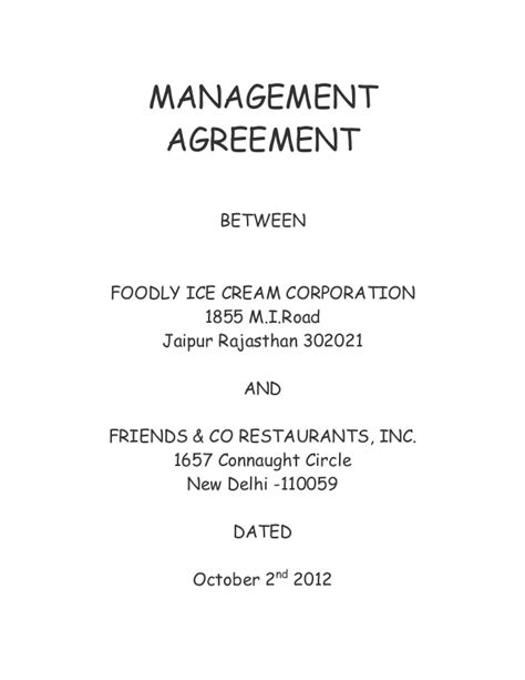 Management Agreement Sle Management Agreement Template