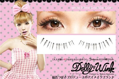 Makeup Kits Dolly Wink Eyelash 002 17 best images about himecastle s fasle eye lashes on the secret and make your