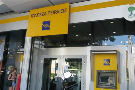 piraeus bank piraeus bank backs smes with 700m eib opens new athens