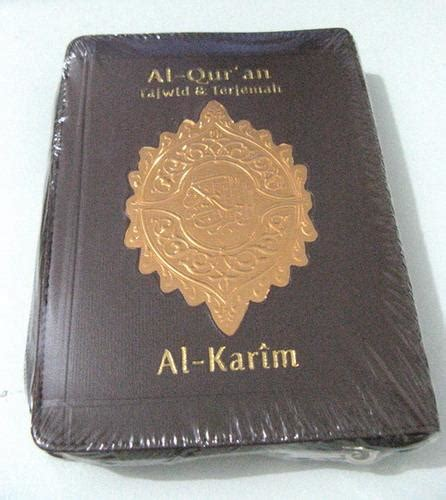 Al Quran Al Karim Buku Al Quran B56 bukukita al qur an al karim terjemah dan tajwid