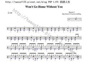 鼓譜 maroon 5 魔力紅 won t go home without you pop 拍譜