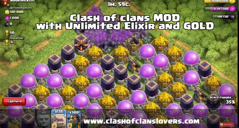 download game coc mod new version latest clash of clans hacks mod apk with builder base 2018