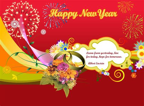 new year wishes years come n go but this year i specially wish 4 u a