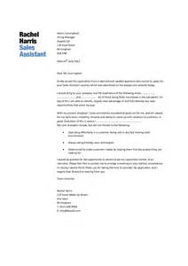 Customer Moving Letter Office Assistant Cover Letter 04 Customer Moving Letter Letter Sle