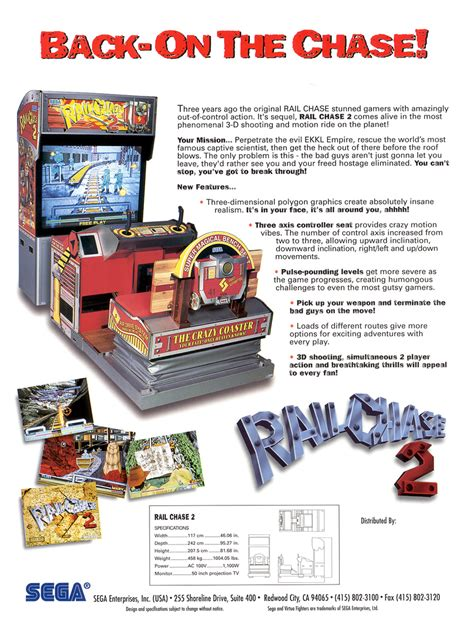 Design Home Game the arcade flyer archive video game flyers rail chase 2