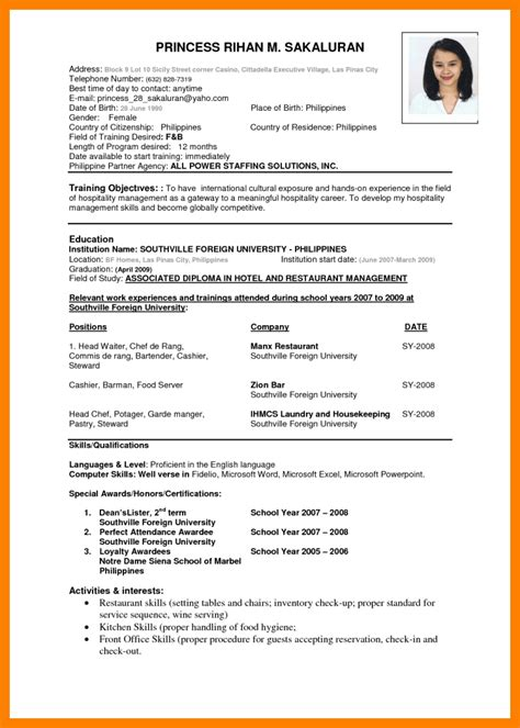 updated resume format 2017 philippines cv format pdf 2017 c45ualwork999 org