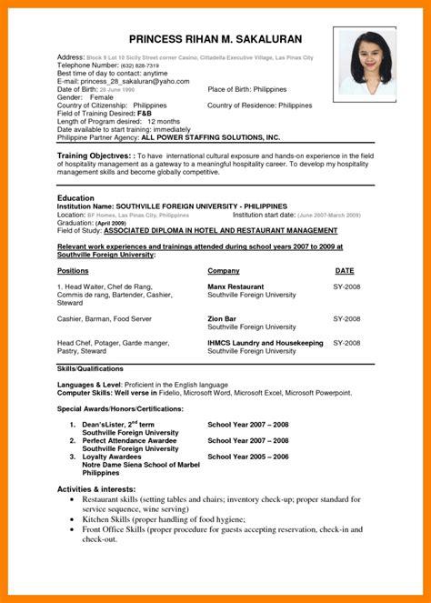 new resume format pdf cv format pdf 2017 c45ualwork999 org