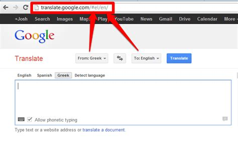 google images translate how to automatically generate vocabulary flashcards with