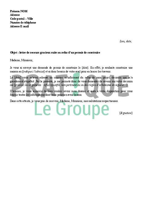 Mod Le De Lettre De Refus De Demande D Emploi Lettre De Recours Suite Au Refus D Un Permis De Construire Pratique Fr