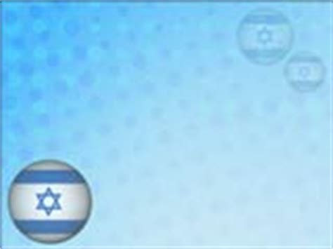 Italy Flag 05 Powerpoint Templates Israel Powerpoint Template