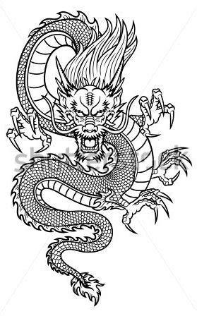 dragon tattoo in pine bluff arkansas pottstown dragon warriors art flash pinterest