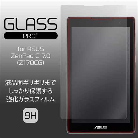 Asus Zenpad 7 Z170cg Screen Protector Tempered Glass vis a vis ビザビ 本店 zenpad glass pro premium tempered