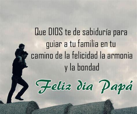 mensajes cristianos para el dia del padre resultado de imagen para mensajes por el dia del padre