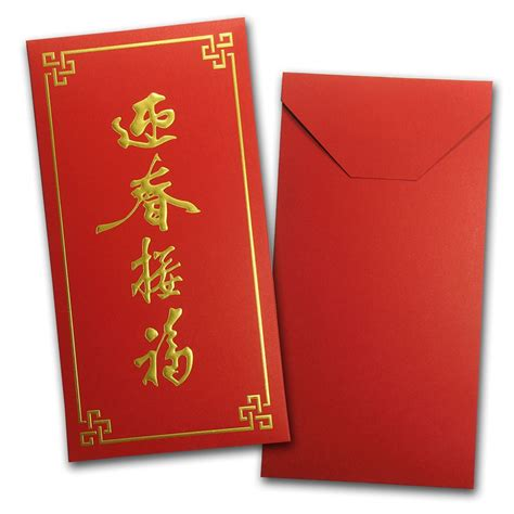 new year money in envelope new year envelope presentation gift boxes