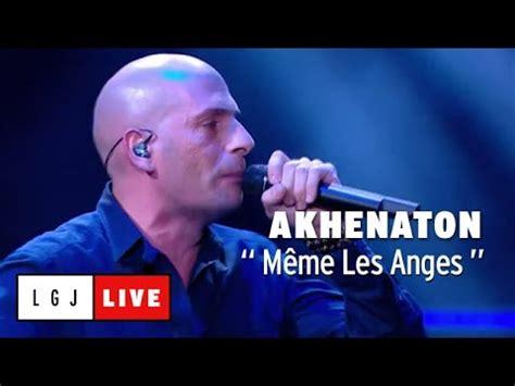 Meme Si Lyrics - akhenaton m 234 me avec les anges lyrics
