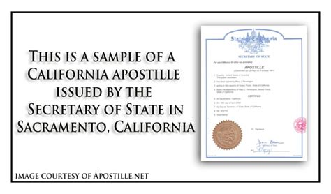 Sac State Award Letter Guide California Apostille Apostille Service By Apostille Net