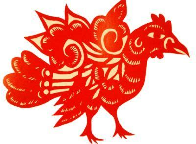 new year animal for 1957 1000 images about year of the rooster on