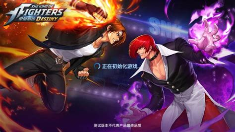 king of fighters apk the king of fighters destiny para android em testes baixe o apk maicon droid