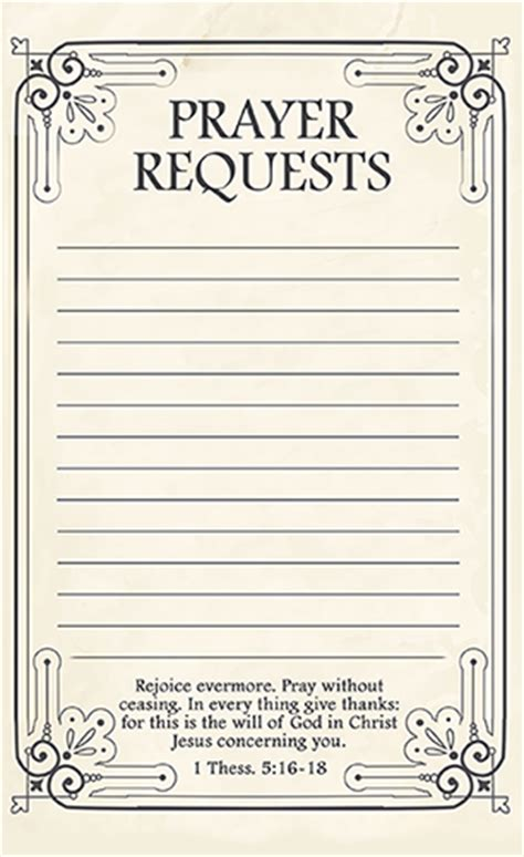 prayer request template free printable prayer request forms time warp