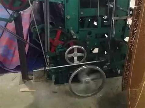 rug weaving machine auto 750w 4 color plastic mat p p carpet machine jacquard loom weaving machinery