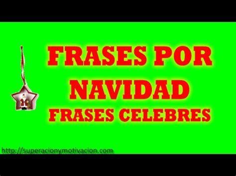 imagenes navideñas en ingles frases por navidad frases celebres de navidad youtube