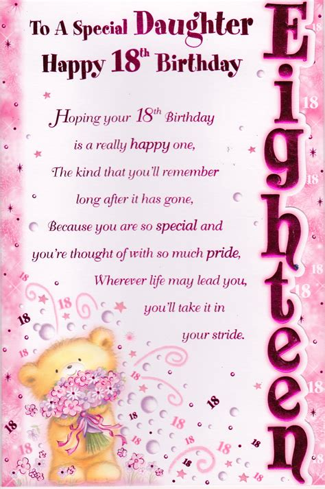 Birthday Quotes From Mothers To Daughters Daughters 18th Birthday Quotes Quotesgram