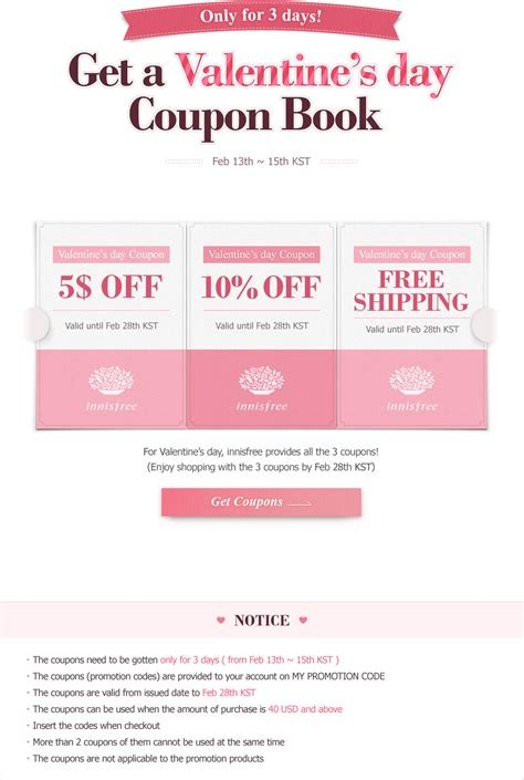 valentines coupons innisfree s day coupons qpanion