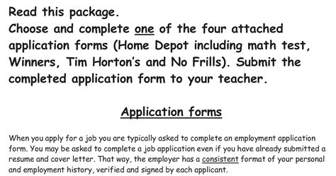 home depot application printable employment forms