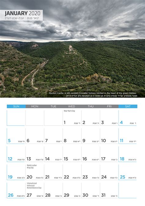 israel calendar landscapes  israel  photographer noam chennoam chen photographer