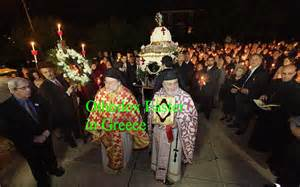 Results what are greek orthodox easter traditions orthodox christmas