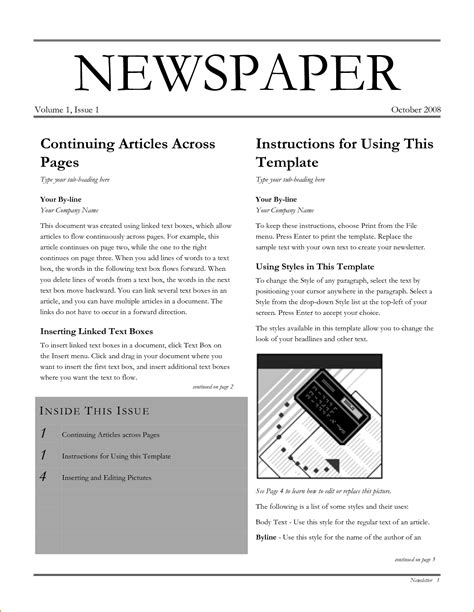 newspaper template word teknoswitch