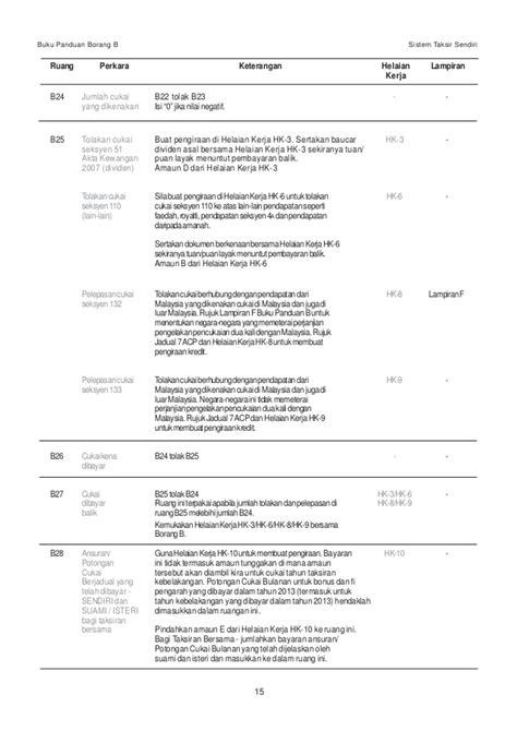 borang e panduan e filing berdasarkan ea form 2014 isi borang lhdn