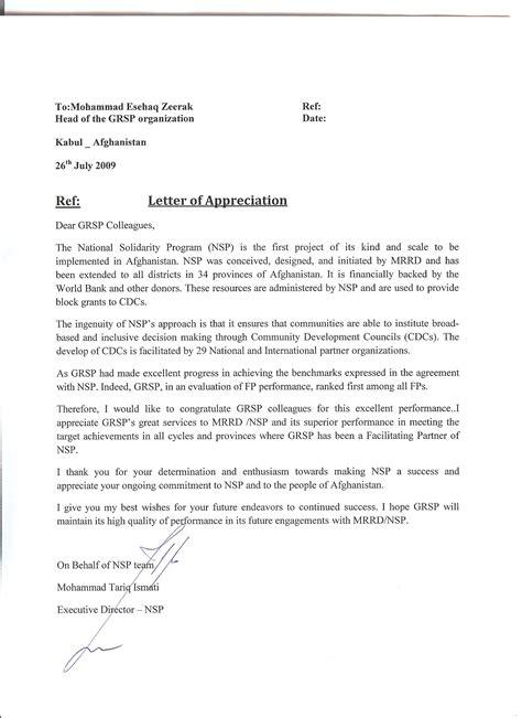 appreciation letter format fmdp appreciation letter